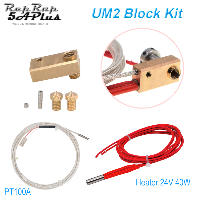 Modified Version Brass Heated Block For Ultimake 2 UM2 Printer 1.75mm Filament With 6mm Cartridge Heater PT100 A Sensor