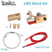 Модифицированная версия латунь блок нагревания для Ultimake 2 UM2 принтера 1,75 мм нити с 6 мм патронного нагревателя PT100 в Сенсор