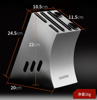 Stainless steel simple knife holder knife seat thickening kitchen knife kitchen knife shelf