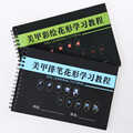 1Pc Nail Art Exercise Book Manicure Painting Tutorial Book Professional Nail Art Tools
