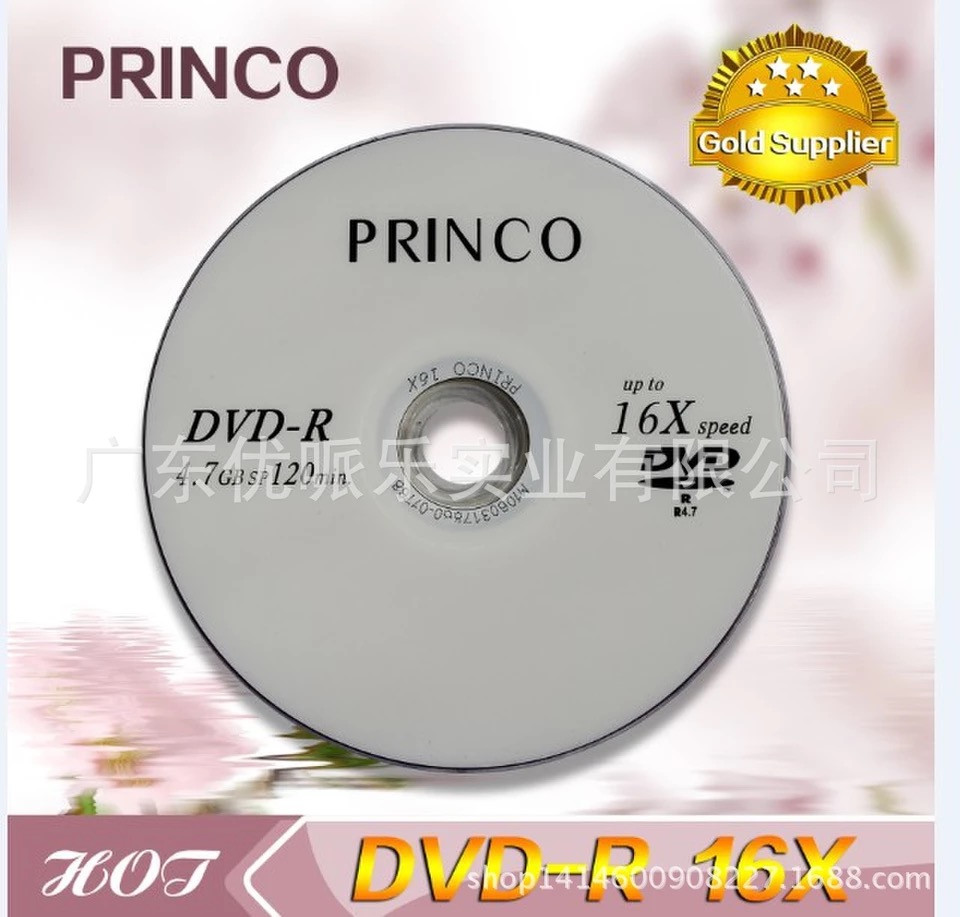 1pcs Deli 3724 Dvd R Blank Disc Recordable Single Chip Working Of Digital Versatile Wholesale 5 Discs Less Than 03 Defect Rate 47 Gb Princo Printed