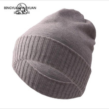 Men Hats 2018 New Winter Knitted Wool Hats Warm Soft Beanies Girl Lady Vogue Brand Knitted Casual Hat Cap Skullies Bonnet