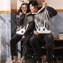 Осенне зимний пижамный комплект для мужчин и женщин пар пижама