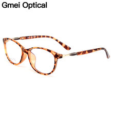 Gmei óptica na moda ultraleve tr90 oval aro completo feminino óculos ópticos quadros para miopia feminino presbiopia óculos m041