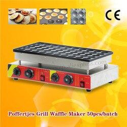 Commercial Electric Poffertjes Grill For Restaurants Stainless Steel Poffertjes Waffle Maker Pancake Machine 50pcs/Batch
