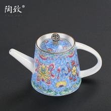 Tao Zhi Jingdezhen Ceramic Enamel Coloured Teapot Hand-painted Golden Grilled Flower Kungfu Teaware Single Tea Maker Household