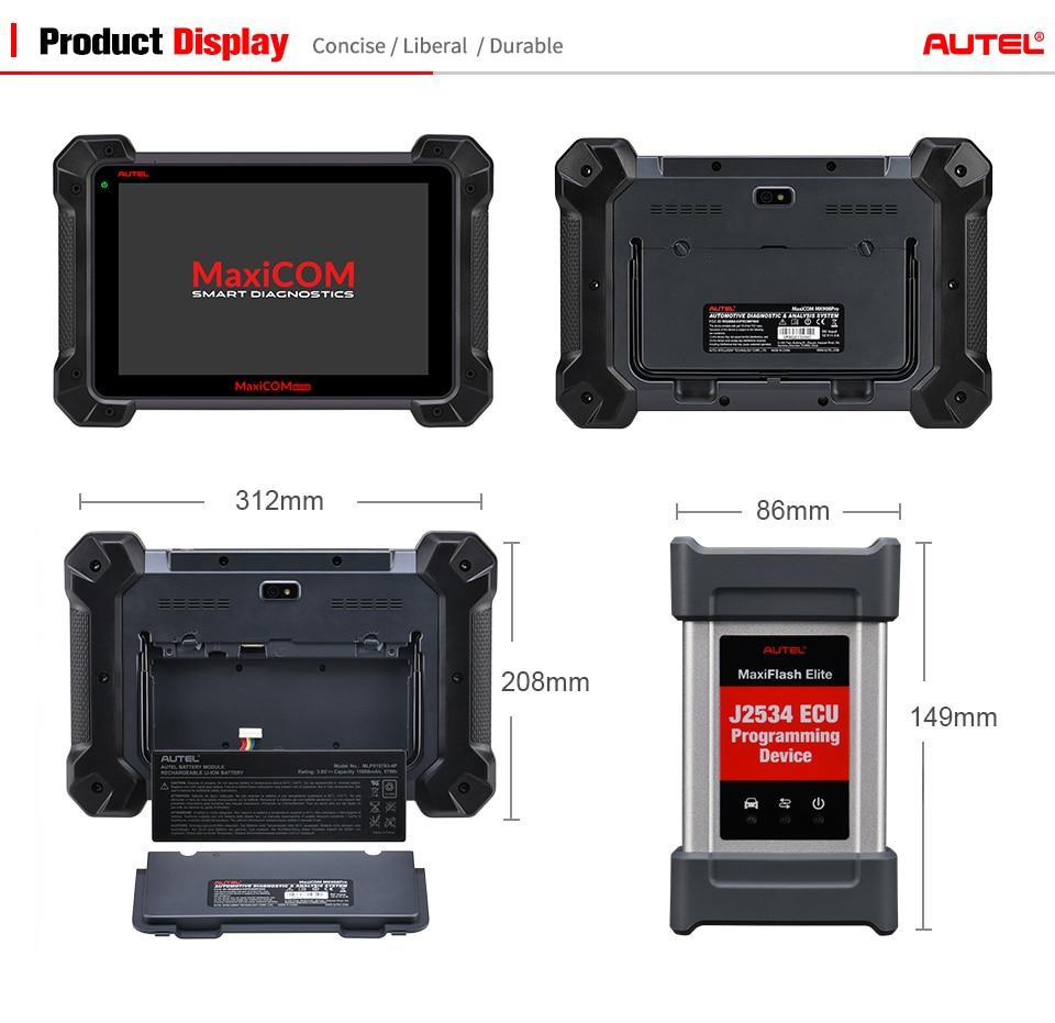 AUTEL MaxiCOM MK908P Replace Autel MS908P