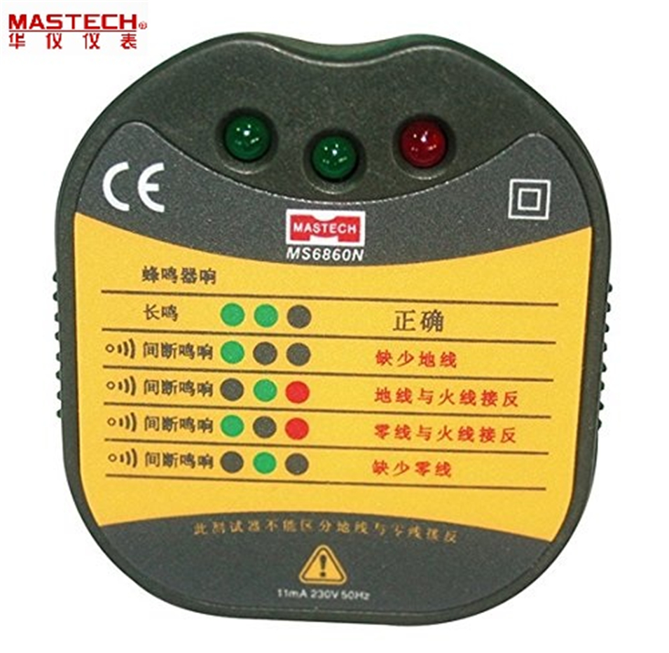 2017 High Quality MASTECH electrical socket tester MS6860N voltage tester Line detector for ensure line safety Free Shipping