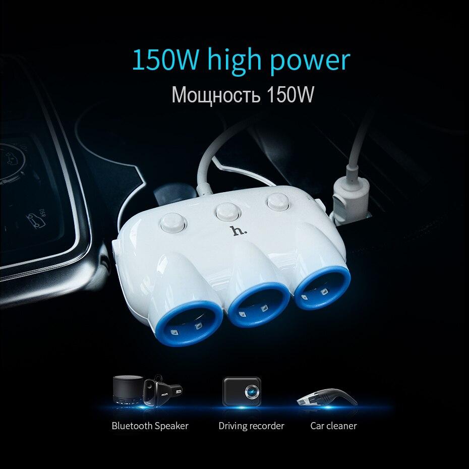 автомобильное зарядное устройство с доставкой из России