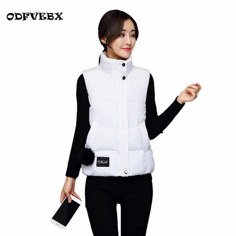 2019 new down cotton waistcoat female autumn winter large size short cotton clothes jacket women sleeveless vest waistcoat