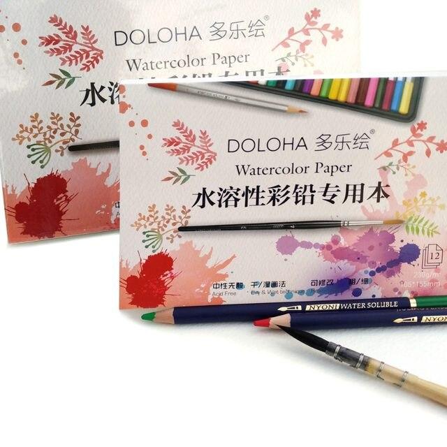 Online Shop 12 Sheets 230gsm Sketchbook Stationery Watercolor Paper ...