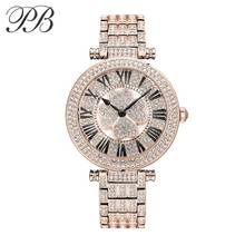 Watch Women Fashion Watch 2017 Luxury Brand Princess Butterfly Dress Quartz Watch Crystal Diamond Waterproof Bracelet WatchHL605