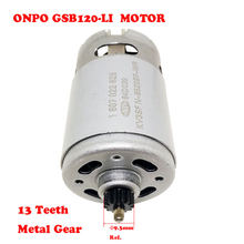 Onpo 12v 13 зубы kv3sfn 8520sf постоянный ток мотор редуктор