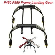 F450 f550 quadro landing gear skid fpv fotografia aérea cardan amortecimento alto pé fezes-preto