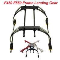 F450 F550 Frame Landing Gear Landing Skid FPV Aerial Photography Gimbal Damping Tall Foot Stool-black