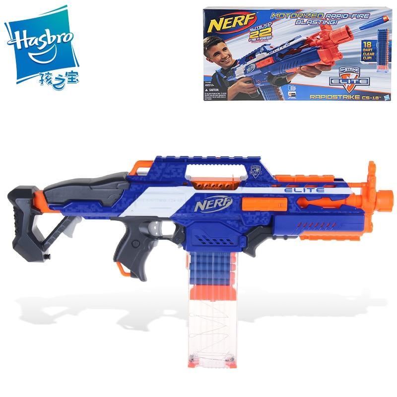 Image is loading Latest-Nerf-Guns-N-Strike-Elite-Retaliator-Blaster-