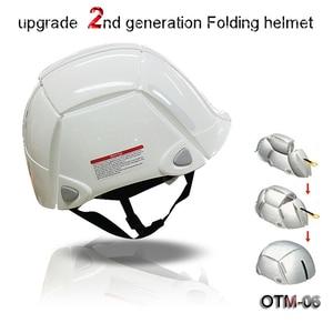 Image 1 - OTM 05 מתקפל קסדת חדש 1 שני מתקפל קסדת רעידת אדמה קריסה חיצוני הצלת בריחה שטח מוגבל קסדת