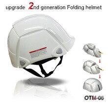 OTM-05 Katlanır kask yeni 1 saniye Katlanır kask deprem Çöküşü açık Kurtarma kaçış Sınırlı alan kask