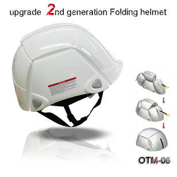 OTM-05 Folding helmet new 1 second Folding helmet earthquake Collapse outdoor Rescue escape Limited space helmet - DISCOUNT ITEM  15% OFF All Category