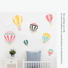 Romantic Cartoon Hot Air Balloon Colorful Wall Stickers For Kids Room Bedoom Wall Decor Poster Wallpaper Wedding Decoration