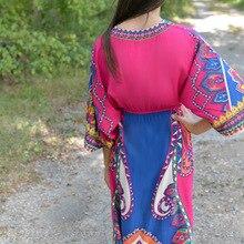 Indian Saree Style Modern Dress