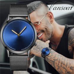Vansvar мужской браслет 2019 роскошный дизайн повседневное кварцевые нержавеющая сталь Группа Новый ремешок часы Аналоговые наручные NY18