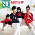 2016 family matching outfits  fashion autumn red love casual and the tendrils mother and son family set sweatshirt