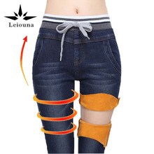 Leiouna 2017 New Cashmere Warm For Large Black With High Elastic Waist Female Winter Pencil Jeans Stretch Pants For Women