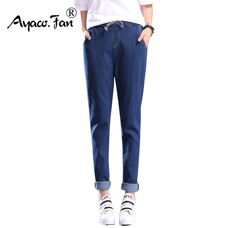 Women 2019 High Waist Jeans Elastic Femme New Fashion Cuffs Washed Blue Denim Loose Harem Jeans Classic Pencil Pants For Summer