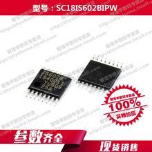100% neue origina SC18IS602BIPW, 128 interface chip SC18IS602 16 TSSOP 18IS602 Freies verschiffen beste spiel