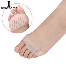 купить Health Care Honeycomb Silicone Gel Anti-slip Forefoot Half Yard Insoles for High heel Shoes Sore Pain Relief Toes Pads Insert дешево