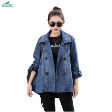 Spring and autumn new Korean fashion casual cowboy Outerwear women denim medium long paragraph loose coat female OKXGNZ Q1159