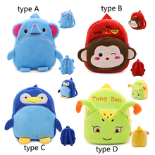 Kid Baby Lovely Animal Shape Plush Schoolbag Cute Children Backpack Stuffed Small Schoolbag Plush Kindergarten Bag