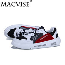 Men's Vulcan Flats Rubber Shoes Breathable Platform Dad Shoes Mixed Colors Skate Boarding Lace Up Designer Sneakers Size 39-48