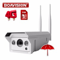 720P 1080P 3G 4G SIM Card WIFI Camera CCTV Outdoor Bullet High Quality Support Max 128G