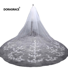 Doragrace Gorgeous 5M 2T White/Ivory Beaded Applique Cathedral Bridal Wedding Veil With Comb