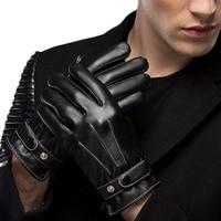 16 Men Boy Faux Leather Soft Touch Screen Smart Fashion Show Dress Warm Winter New Year