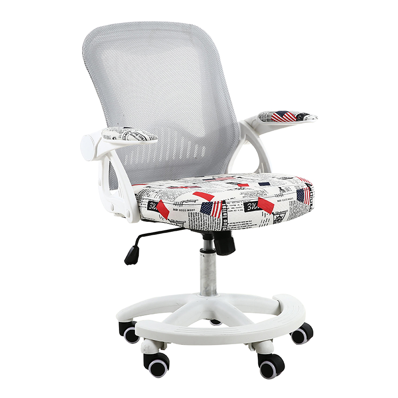 Kids Household Lifted Computer Chair With Armrest Student Study Stool Slidable Mesh Cloth Ergonomics Adjusted Writing Chair