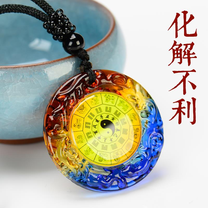 2PCS  Pocket travel efficacious Mascot Good Luck Eight Diagrams Mantra FENG SHUI Crystal Pendant Amulet talisman  FREE SHIPPING|Statues & Sculptures|   - title=