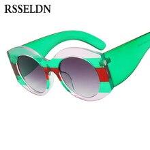e7aec19b10 RSSELDN Mode Épais Cadre lunettes de Soleil Femmes Surdimensionné Couleurs  Mélangées lunettes de Soleil pour Femmes 2019 Vert Ro.