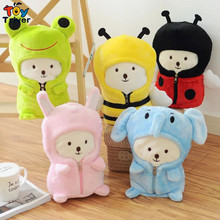Plush Frog elephant rabbit bee Portable Blanket Stuffed Toy Doll Baby Shower Car Air Condition Travel Rug Office Nap Gift Triver