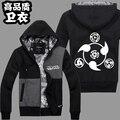 High-Q Unisex NARUTO hoodies coat jacket Fate/stay night NARUTO Cardigan Hoodies jacket coat