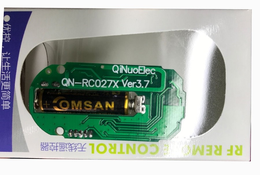 Original high quality QN RC027X NO.3 4buttons remote for QN H618 Host of remote controller-in Car Key from Automobiles & Motorcycles    2