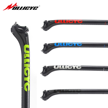 Ullicyc Super Strong MTB/Mountain/Road Bike seat tube Carbon Bicycle parallel Seatpost Cycling Parts 27.2/30.8/31.6*350/400mm ullicyc super strong mtb mountain road bike seat tube carbon bicycle parallel seatpost cycling parts 27 2 30 8 31 6 350 400mm