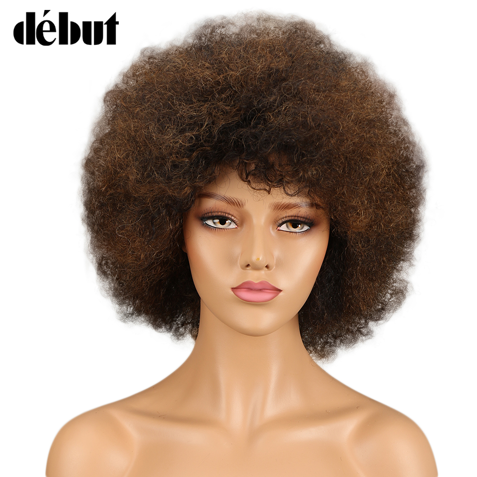 Debut Short Human Hair Wigs Afro Kinky Curly Wig Sassy Curl Hair Wig Color P1B/30 Short Wigs For Black Women Free Shipping