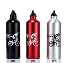 Bicycle Water Bottle with Stainless Steel Thermal insulation bottle of 750 ml water for Mountain Bike Sport 3 colors
