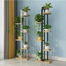 Flower shelf in living room, multi-storey interior, special price and space saving