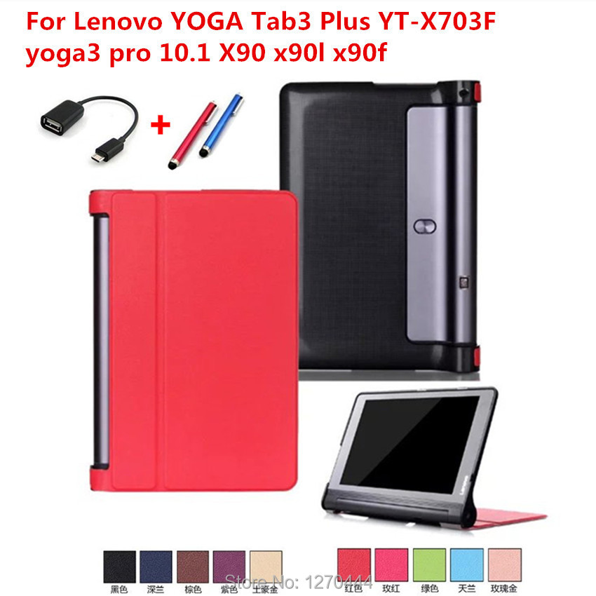10.1'' Top Quality YOGA Tab3 Plus YT-X703F Tab 3 Pro Cover For Lenovo yoga3 pro 10.1 X90 x9l x90f Leather Case Tablets cover top quality 100