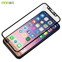 For Iphone 8 Glass For Iphone8 Tempered Glass I8 Screen Protector MOFi 3D Full Cover Curved