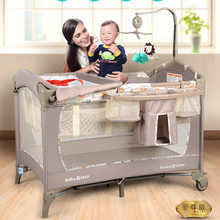 2018 New European crib multi-function folding portable child bed pulley baby rocke(China)
